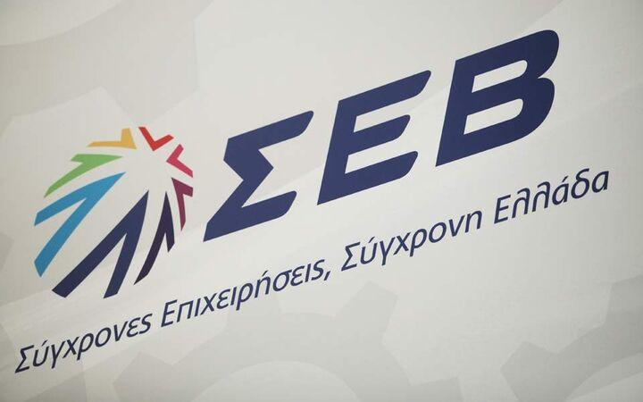 """Υπό την αιγίδα του ΣΕΒ το """"4th InvestGR Forum 2021: Reforming the Greek Economy"""""""