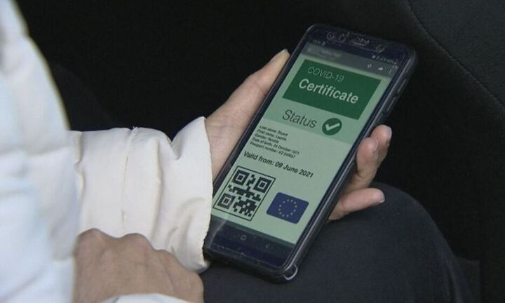 Ψηφίζεται σήμερα στο Ευρωπαϊκό Κοινοβούλιο το Ευρωπαϊκό Ψηφιακό Πιστοποιητικό Covid