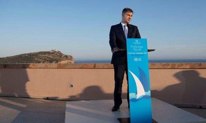 Η Ελλάδα, πρόεδρος της Επιτροπής του ΠΟΤ (UNWTO) για την Ευρώπη