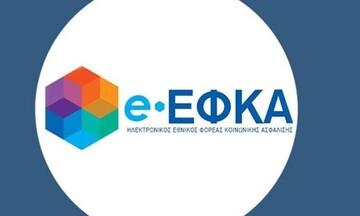 Νέα ήθη από το νέο διοικητή e-ΕΦΚΑ: Να εξυπηρετείτε με ευγένεια τους πολίτες