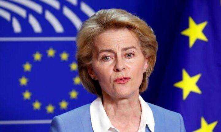 Φον ντερ Λάιεν: Την επόμενη εβδομάδα η Κομισιόν θα εγκρίνει τα πρώτα εθνικά σχέδια ανάκαμψης