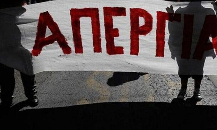 Ποιοι συμμετέχουν στην απεργία της Πέμπτης για το εργασιακό: Πώς θα κινηθούν τα ΜΜΕ