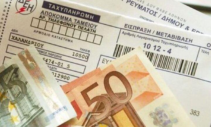Σ. Φάμελλος: Νέα αύξηση τιμολογίων ετοιμάζει η ΔΕΗ