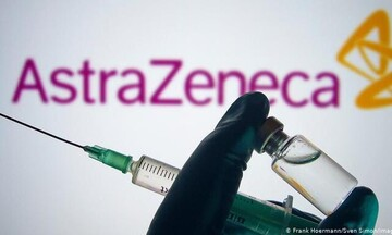 Βρετανοί επιστήμονες: Το AstraZeneca σχετίζεται με ελαφρώς αυξημένο κίνδυνο για αυτοάνοση αιμορραγί