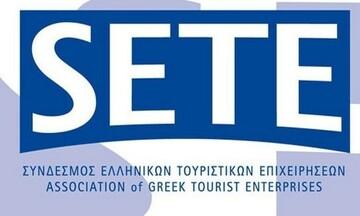 ΣΕΤΕ: Θετική η ηλεκτρονική κάρτα εργασίας