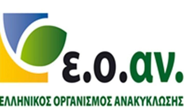 Συνεργασία ΣΤΑΣΥ και ΕΟΑΝ για την προώθηση της κυκλικής οικονομίας