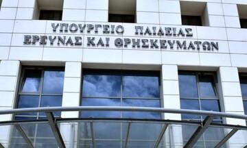 Υπουργείο Παιδείας: Πως θα επαναλειτουργήσουν τα εργαστήρια ΑΕΙ και τα φροντιστήρια