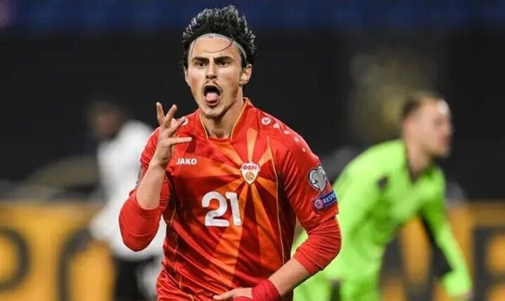 Euro 2020: Επιστολή της ΕΠΟ στην UEFA για την πρόκληση στη φανέλα της Βόρειας Μακεδονίας