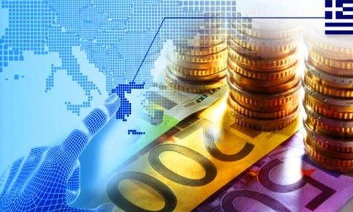 Ομόλογα: Αρνητική η απόδοση του 5ετούς λόγω ΕΚΤ