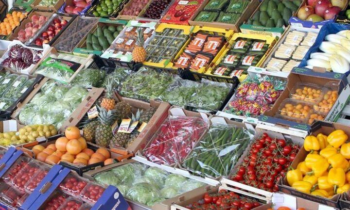 «e-Λαχαναγορά»: Ψηφιακή η λαχαναγορά του Ρέντη - Πώς θα γίνονται οι παραγγελίες (video)