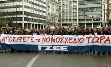ΓΣΕΕ: Τετράωρη στάση εργασίας και συμμετοχή στο συλλαλητήριο την Τετάρτη (16/4)