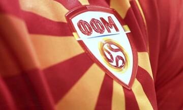 Euro 2020: Τι απάντησε η UEFA στην ΕΠΟ για τις προκλήσεις από τη Βόρεια Μακεδονία