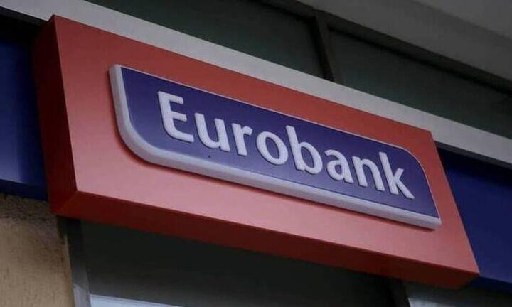 Eurobank: Υπογραφή σύμβασης για την ίδρυση του Ταμείου Επαγγελματικής Ασφάλισης του Ομίλου