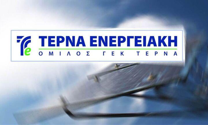 Τέρνα Ενεργειακή: Αίτηση για άδεια προμήθειας 300 MW υπέβαλε στη ΡΑΕ