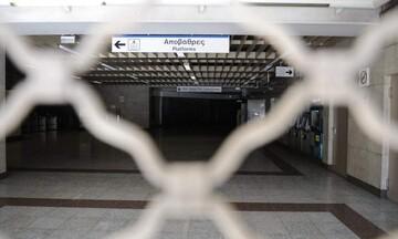 Νέα ανακοίνωση ΣΤΑΣΥ:Ποιες ώρες θα λειτουργήσουν Μετρό, ΗΣΑΠ και Τραμ
