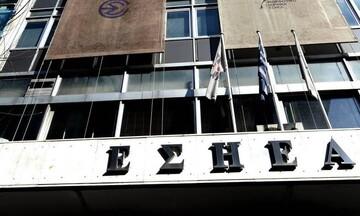 ΕΣΗΕΑ: Τετράωρη στάση εργασίας σε όλα τα ΜΜΕ την Τετάρτη 16 Ιουνίου