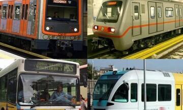 Απεργία στα ΜΜΜ: Αλλαγές στα δρομολόγια- Πως θα κινηθούν αύριομετρό, λεωφορεία, ηλεκτρικός και τραμ