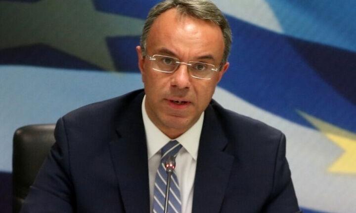 Στο Λουξεμβούργο για Eurogroup και Ecofin ο Χρ. Σταϊκούρας