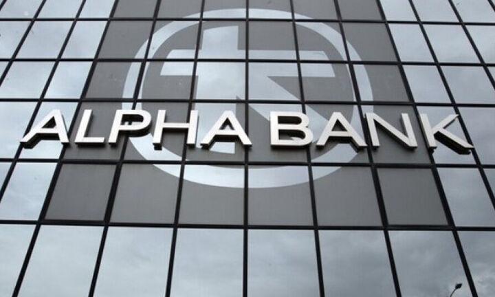 """Alpha Bank: Πράσινο """"φως"""" για την ΑΜΚ των 800 εκατ. από του μετόχους"""