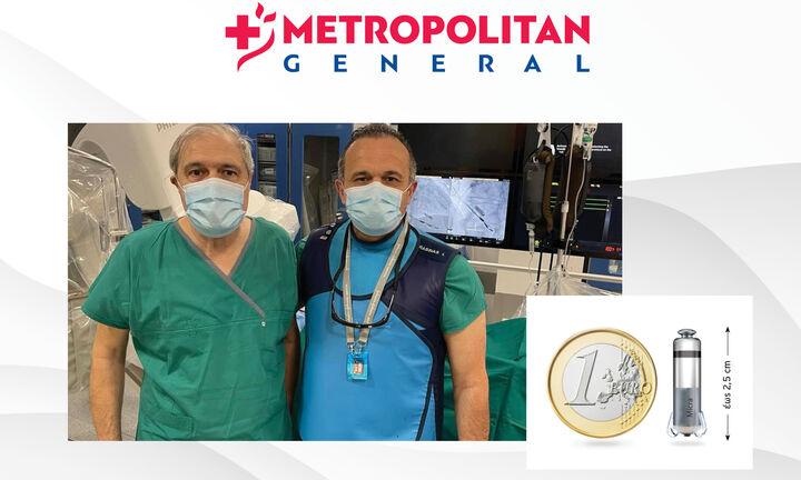 Νέας γενιάς βηματοδότης χωρίς ηλεκτρόδια στο Metropolitan General