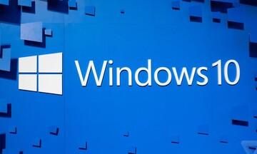 Microsoft: Τέλος εποχής για τα Windows 10 - Πότε αποσύρονται