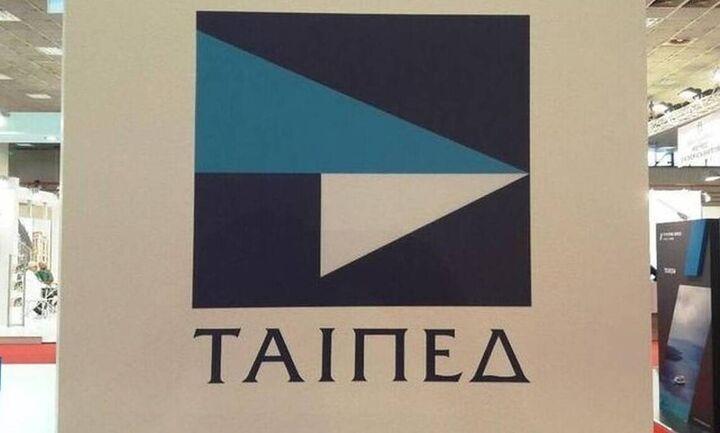 ΤΑΙΠΕΔ: Νέο διοικητικό συμβούλιο - Πρόεδρος ο Αθ. Ζηλιασκόπουλος