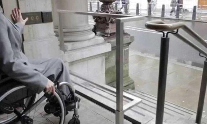 ΥΠ. Πολιτισμού: Επιχορηγήσεις 566.000 ευρώ για την προσβασιμότητα των Ατόμων με Αναπηρία