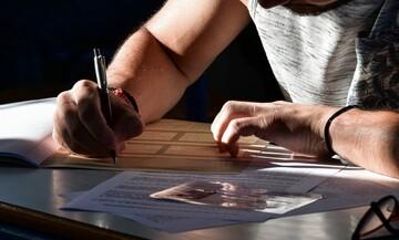 Πανελλήνιες: Εξέταση στα μαθηματικά για τους υποψηφίους των ΕΠΑΛ την Πέμπτη