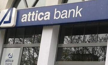 Attica Bank: Ζημιές 5,83 εκατ. ευρώ το πρώτο τρίμηνο