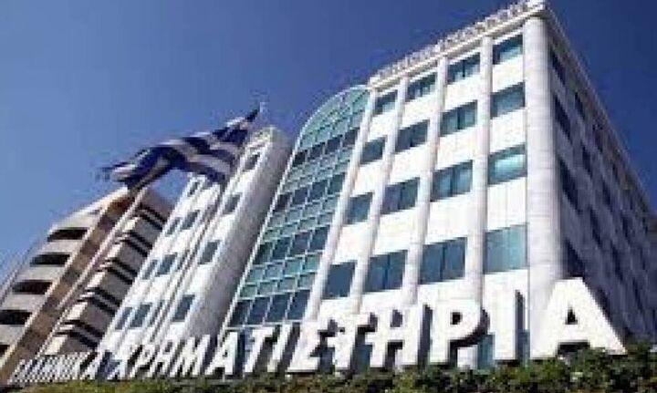 ΕΧΑΕ: Επιστροφή κεφαλαίου 0,07 ευρώ ανά μετοχή