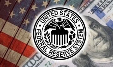 ΗΠΑ: Αμετάβλητα τα επιτόκια της Fed