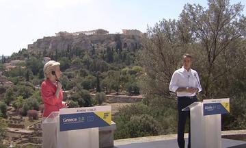 """Αποκαλυπτήρια για το """"Ελλάδα 2.0"""""""