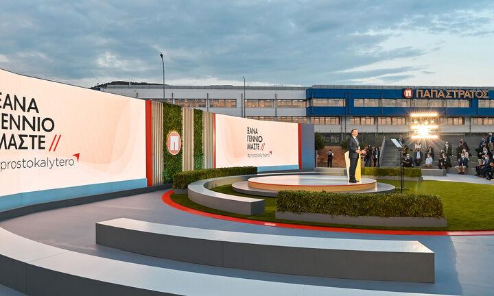 Παπαστράτος: Νέα μεγάλη επένδυση 125 εκατ. ευρώ και Στρατηγική Βιώσιμης Ανάπτυξης