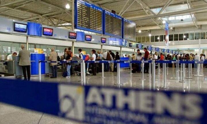 Υπουργείο Τουρισμού: Σημαντικές αλλαγές στις προϋποθέσεις εισόδου ξένων τουριστών στην Ελλάδα