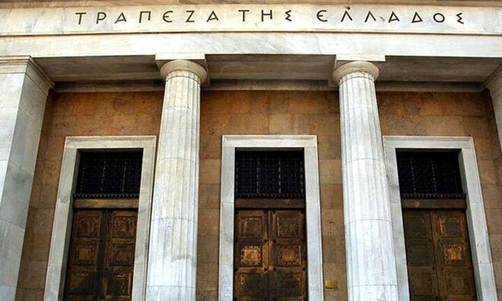 ΤτΕ: Στα 4,8 δισ. ευρώ το έλλειμμα τρεχουσών συναλλαγών στο πρώτο 4μηνο