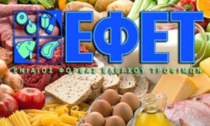 Ο ΕΦΕΤ αποσύρει κουλουράκια από τα ράφια των σούπερ μάρκετ