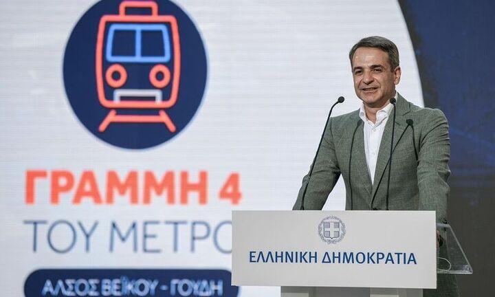 Κυρ. Μητσοτάκης: Η Γραμμή 4 του Μετρό, το μεγαλύτερο δημόσιο έργο στη χώρα - Υπεγράφη η σύμβαση
