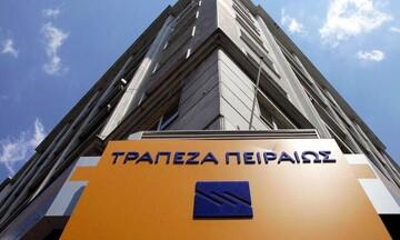 Τράπεζα Πειραιώς: Από το 2023 το ελληνικό ΑΕΠ θα σημειώσει ανάπτυξη 3,5% - 4%