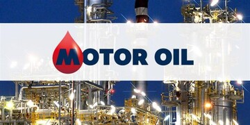 Motor Oil: Νέο Διοικητικό Συμβούλιο - Δεν θα διανείμει μέρισμα για το 2020