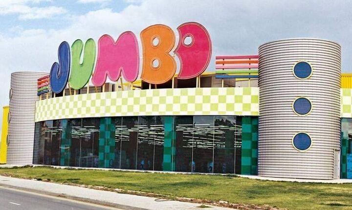 Jumbo: Έκτακτη χρηματική διανομή 0,47 ευρώ ανά μετοχή
