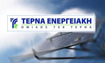 Τέρνα Ενεργειακή: Διανομή μερίσματος 0,17 ευρώ ενέκρινε η Γενική Συνέλευση