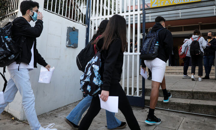 Σήμερα η κλήρωση για την εισαγωγή στα Πειραματικά Σχολεία - H διαδικασία