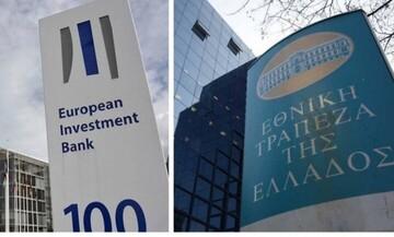 Εθνική Τράπεζα: Συμφωνία με ΕΤΕπ για δάνεια στις επιχειρήσεις ύψους 1,125 δισ. ευρώ