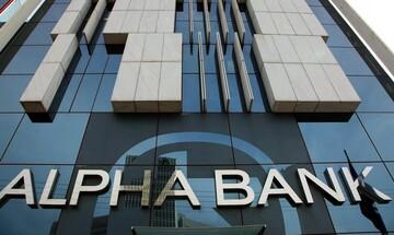Alpha Bank: Στο 1,2 ευρώ η ανώτατη τιμή στην αύξηση κεφαλαίου
