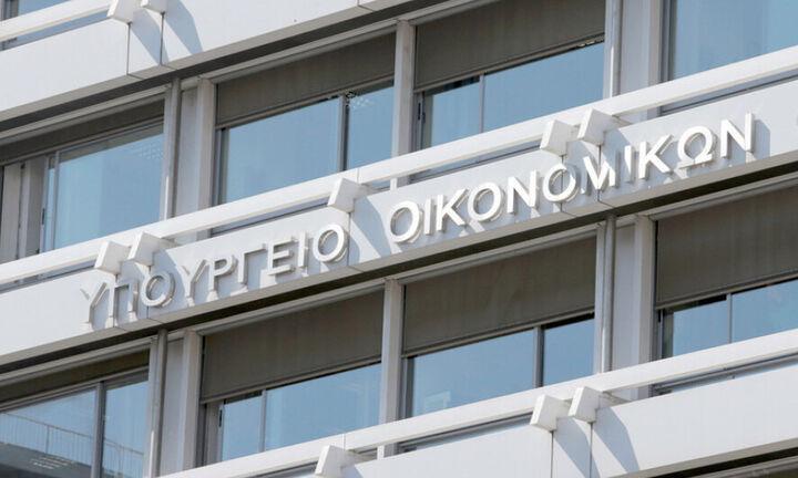 ΥΠΟΙΚ: Τηλεδιάσκεψη για τη συμβολή του τραπεζικού συστήματος στη ρευστότητα των ΜμΕ την Τρίτη (29/6)