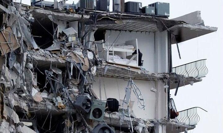 Μαϊάμι: Τουλάχιστον τέσσερις νεκροί από την κατάρρευση 12όροφου κτιρίου- Αγνοείται η τύχη 159 ατόμων