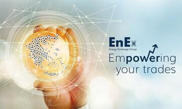 Μνημόνιο συνεργασίας μεταξύ EnExGroup, BRM και TGE