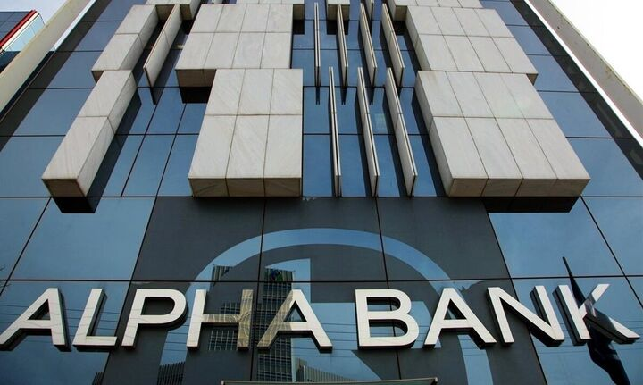 Alpha Bank: Δίνει 20+1 απαντήσεις για την Αύξηση Μετοχικού Κεφαλαίου