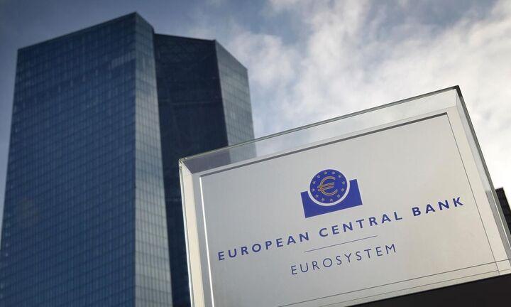 ΕΚΤ: Τον Μάρτιο θα ολοκληρωθεί το έκτακτο πρόγραμμα αγορών