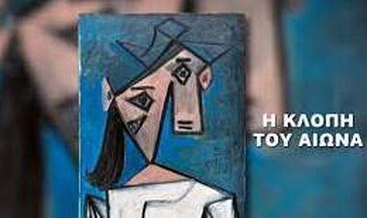 Εθνική Πινακοθήκη: Πως οργάνωσε την «κλοπή του αιώνα» ο 49χρονος... φιλόμουσος οικοδόμος (vid)